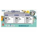 EPSON 7112903 36mm寬版標籤組 (LK-7WB2三入組/寬度36mm)