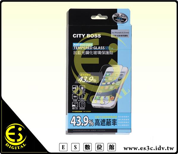 ES數位 IPHONE 7 IPHONE 7 PLUS 濾藍光 鋼化 滿版 螢幕保護貼 9H 硬度 旭硝子 玻璃貼 保護貼