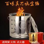 不銹鋼燒紙桶燒經化寶紙錢燒金桶祭祀室內焚化爐元寶桶家用焚燒爐『夢娜麗莎精品館』