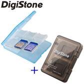 ◆優惠組合◆DigiStone A級 多功能記憶卡收納盒12片裝/冰透藍x1+4片裝/冰透黑x1=MIT台灣製造
