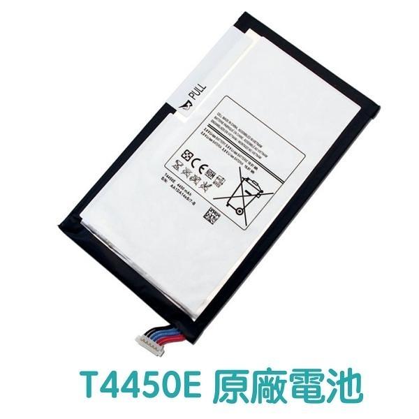 含稅發票【免運費】三星 GALAXY Tab3 8.0 平板電池 T315 T311【贈更換工具+電池背膠】T4450E