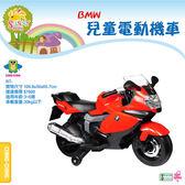 【親親】BMW兒童電動機車(紅)