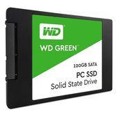 WD 綠標 Green 120GB 2.5吋 SATA3 SSD 固態硬碟 WDS120G2G0A