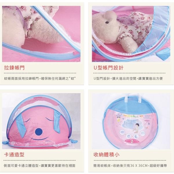 防蚊 蚊帳 嬰兒床 加密造型立體防蚊蚊帳 蒙古包蚊帳 嬰兒床蚊帳 嬰兒床 外出防蚊【JF0067】