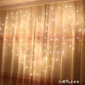 彩燈閃燈串燈LED星星燈房間愛心裝飾掛燈求婚佈置創意用品錶白 小確幸生活館