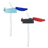 Skater PET吸管水壺480ml專用上蓋 (2款可選)