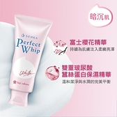 洗顏專科超微米透亮潔顏乳 100g (n)