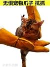 防咬手套 防貓抓狗咬加厚牛皮手套 蜥蜴鸚鵡大鼠動物寵物爬蟲防護訓寵手套 米家