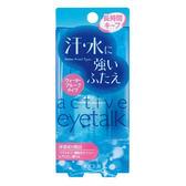 KOJI雙眼皮膠/防水型 13ml