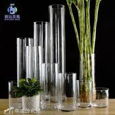 花瓶 玻璃花瓶透明直筒水培富貴竹插花花瓶婚慶路引客廳裝飾擺件 igo辛瑞拉