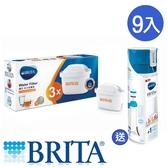德國BRITA MAXTRA Plus濾芯-去水垢專家3入裝x3+送Fill&Go 隨身濾水瓶(藍)【愛買】
