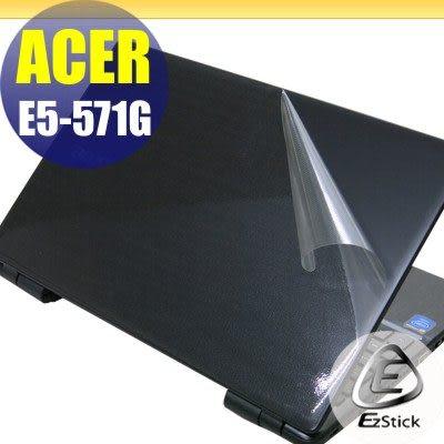 【EZstick】ACER Aspire E15 E5-571G 系列專用 二代透氣機身保護貼(含上蓋、鍵盤週圍)DIY 包膜
