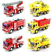 男孩仿真大號消防車玩具工程車套裝兒童挖掘機汽車挖土機吊車模型『小宅妮時尚』