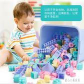 積木拼裝玩具 兒童積木拼裝玩具益智3-6-7-8-10周歲男孩智力塑料女孩2寶寶 CP2297【甜心小妮童裝】