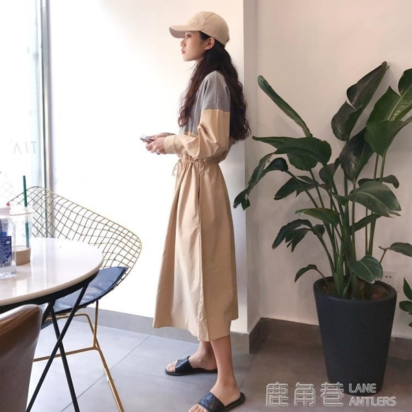 洋裝女秋裝2018新款韓版chic中長款裙子港味寬鬆顯瘦長袖休閒裙 鹿角巷