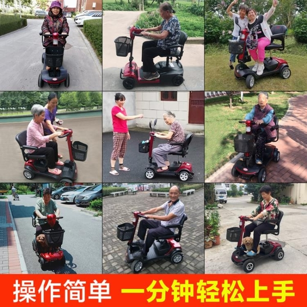 老人代步車四輪電動殘疾人家用雙人老年助力車可折疊電瓶車【全館免運】
