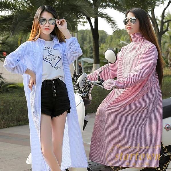 騎車防曬衣女防曬服防紫外線大碼開衫外套長款遮陽衫【繁星小鎮】