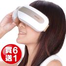 ⦿超贈點五倍送⦿ tokuyo 眼部按摩器 TS-181(買6送1)