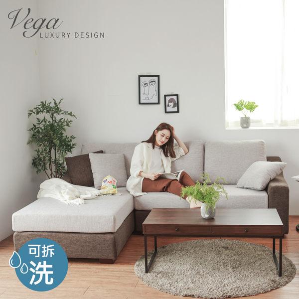 可拆洗 沙發 沙發床 沙發椅 L型沙發【Y0597】Vega 卡蜜拉北歐配色L型沙發 完美主義ac