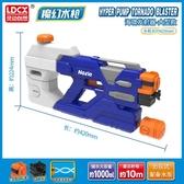 水槍玩具兒童滋呲噴水槍大容量高壓女孩手腕式增進感情神器