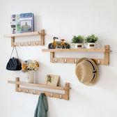 日式創意墻上掛衣架 臥室衣帽架壁掛衣架客廳置物架墻壁掛鉤禮物限時八九折