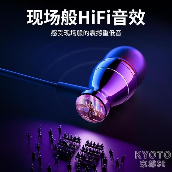 耳機入耳式有線高音質k歌游戲吃雞適用于蘋果6華為p30vivo小米 【快速出貨】