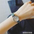 手錶女閨蜜學生韓版簡約皮帶數字細帶小錶盤甜美少女心林小宅同款