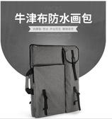 畫板袋畫包素描套裝畫板袋4K雙肩背包美術藝考繪畫包學生用寫生畫袋畫板包外出 color shop YYP