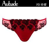 Aubade-珍愛緞面S-XL立體蕾絲三角褲(紅)FD