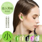 無線耳機 oppo藍芽耳機耳塞入耳式超小無線迷你隱形通用運動vivo 超雄 K19  瑪麗蘇