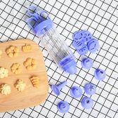 曲奇槍餅乾模具蛋糕裱花槍套裝溶豆烘焙工具餅乾機奶油泡芙裱花嘴【全館滿千折百】