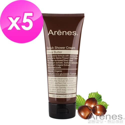 Arenes乳油木果身體去角質乳霜 5入組