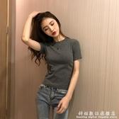 網紅ins超火短袖T恤女夏季新品短款修身內搭打底衫白色上衣潮 科炫數位