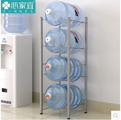 四層水桶架、桶裝金屬水支架、純淨水桶放置架子收納架 鎢金鋼