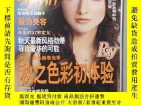 二手書博民逛書店罕見瑞麗服飾美容(2002、10)Y280649