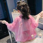 薄外套 童裝女童防曬衣夏裝薄款2019新款韓版服衫兒童大童洋氣外套透氣潮 2色