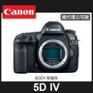 【現貨】公司貨 Canon EOS 5D...