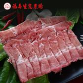 [快搶-限時下殺]【國產豬】福壽生態牧草豬-梅花肉火鍋肉片300g