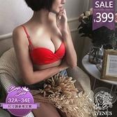 內衣-茉莉之吻(僅上身)(內褲可加購)性感爆乳集中無鋼圈厚襯半罩內衣 玩美維納斯30-38A.B.C.D.E罩杯