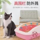 貓砂盆防外濺全半封閉式大號貓廁所貓屎盆【...