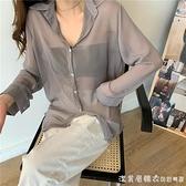 雪紡襯衫女外穿百搭新款2021年夏季寬松垂感透視薄款防曬襯衣外套 美眉新品