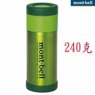 Mont-bell 日本品牌 不鏽鋼 高山保溫瓶 0.35L (1124765 MDGN 綠色)