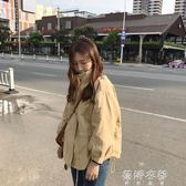 韓版時尚休閒女裝長袖立領抽繩收腰寬鬆百搭風衣工裝外套 蓓娜衣都