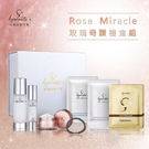 玫瑰奇蹟禮盒組(保養品+面膜組)...