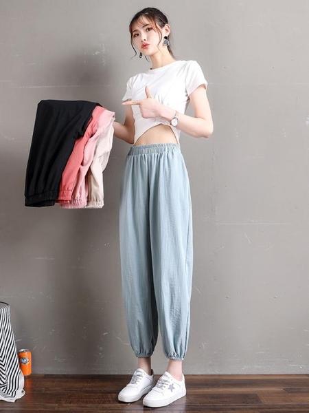 休閒褲 運動褲女ins潮寬鬆束腳夏季2020新款百搭冰絲薄款顯瘦休閒燈籠褲