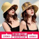 漁夫帽 女士夏天日系遮臉韓版太陽帽防曬遮陽帽雙面帽子潮春秋