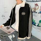 外套男秋季潮流夾克運動休閒韓版棒球服ins情侶裝秋冬裝寬鬆外衣 寶貝計畫