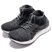 adidas 慢跑鞋 UltraBOOST X All Terrain 黑 白 中筒 襪套式 緩震 運動鞋 女鞋【PUMP306】 BY8925