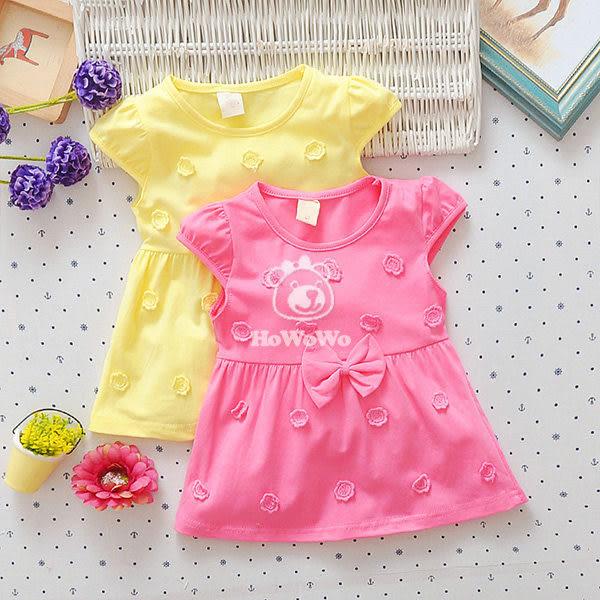 超低折扣NG商品~女童短袖洋裝 立體花朵連身裙 寶寶童裝 UG30801 好娃娃