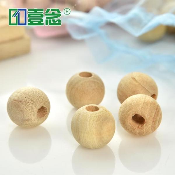 香樟木塊樟腦丸芳香衣柜驅蟲防蛀防霉防潮除味條家用純天然衛生球